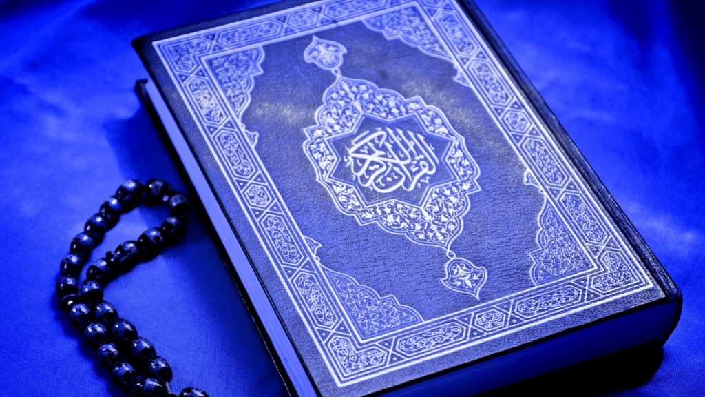 The Creation Of The Qur'an